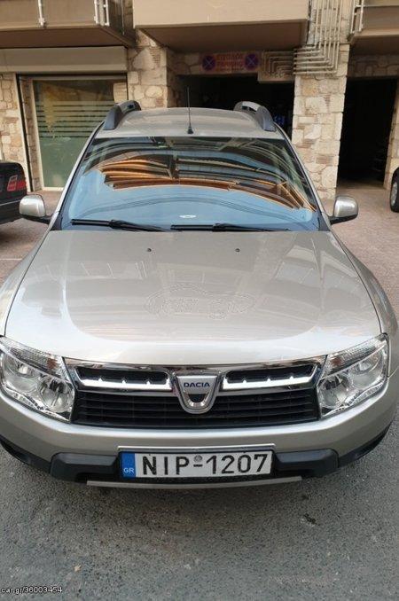 Dacia duster car-gr auto class